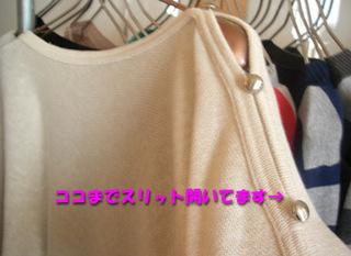 2011AAkata1.jpg