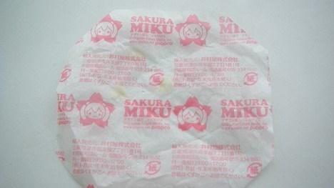 桜ミク 敷紙
