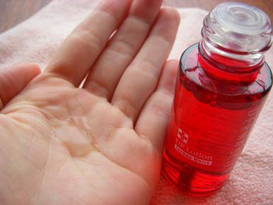 フラーレン入り化粧水