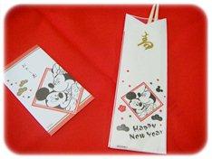 2013ディズニーミッキーおせち 祝箸とぽち袋