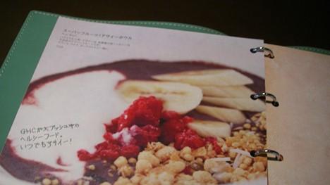 Good Morning Caféのメニューブック