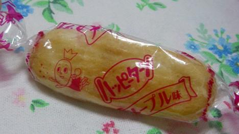 ターン王子の包み紙