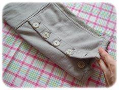 裾のボタン部分