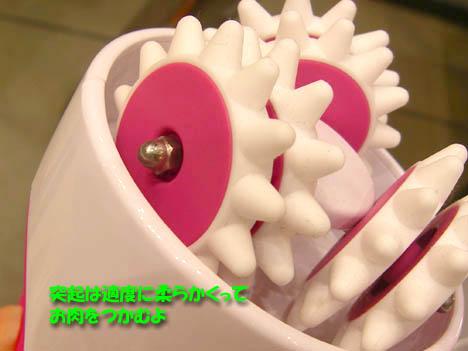 3D美容ローラー