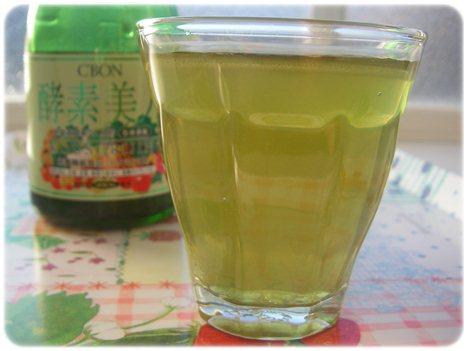 シーボン酵素美人-緑