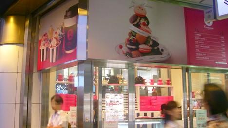 チャプチーノ京王新宿店