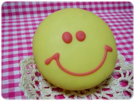 Smile Woopie Pie上から