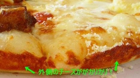クワトロフォルマッジの外側チーズがカリカリ♪