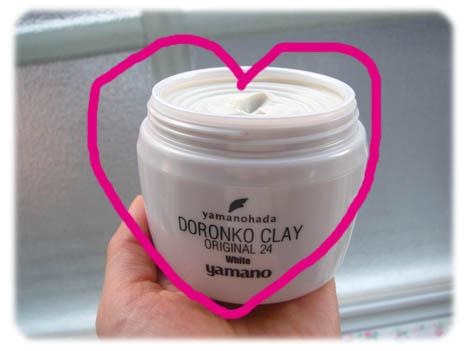 愛してます!ドロンコクレー