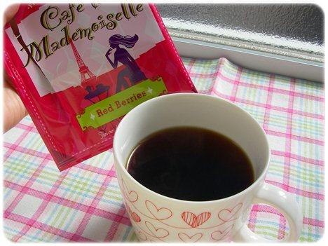 レッドベリーのフレーバーコーヒー