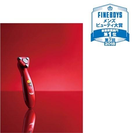 fineboys-1-esteup.jpg