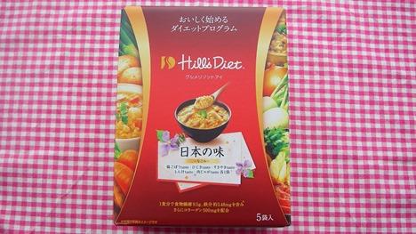 ヒルズダイエットリゾット日本の味なごみ