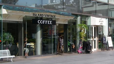 アイランド・ヴィンテージ・コーヒー外観