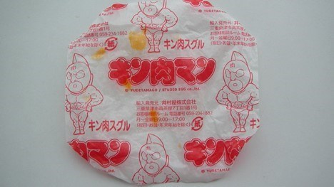 キン肉まん敷紙