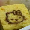 kitty卵焼き