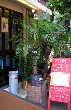 Yo-Ho's Cafe Lanai外観