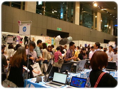 LinkShareFair2013