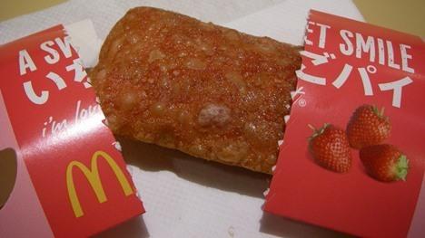 マックのイチゴパイはこんな感じ