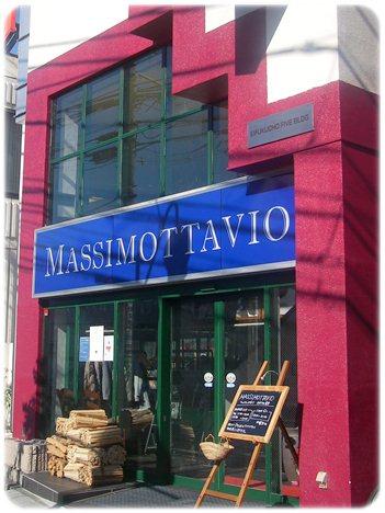 MASSIMOTTAVIO外観