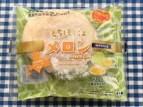 mochiponyo-melon.JPG