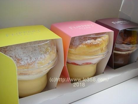 pancakepuddings.JPG