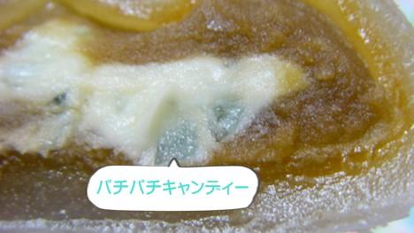 パチパチキャンディー(サイダー味)