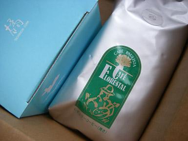 カフェ パウリスタのコーヒーお試しセット