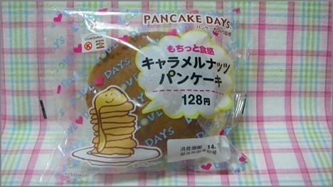 キャラメルナッツパンケーキ