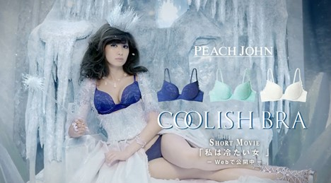 小嶋陽菜さん「私は冷たい女」