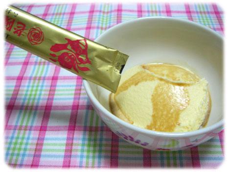アイスクリームに老陳酢をかけたら美味