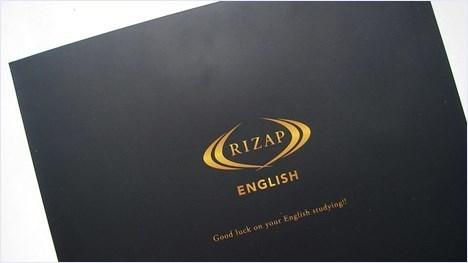 RIZAP ENGLISH案内パンフレット