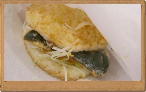 サバ味噌ライスバーガーの写真