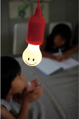 smile lamp(スマイルランプ)