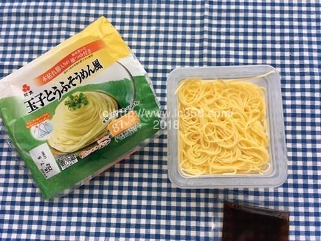 tamagotoufusoumenfu-lc358.JPG