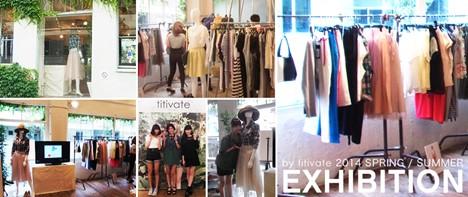 titivate(ティティベイト)夏の展示会