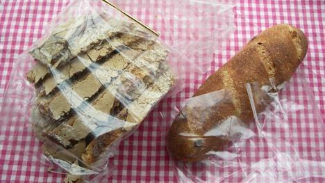 マダム・シュープリーズのパン