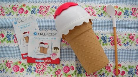 チルファクター アイスクリームメーカー