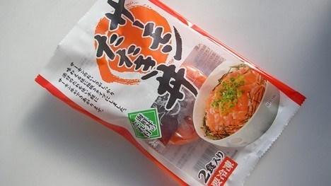 サーモンたたき丼