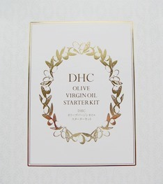 DHC OLIVE VIRGIN OIL STARTER KIT