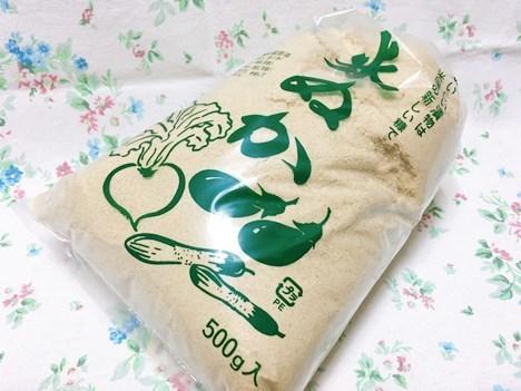 米ぬかは500g50円