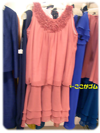 フリルブラウジングドレス