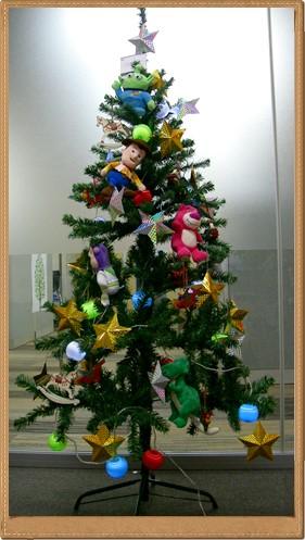 トイストーリー クリスマスツリー