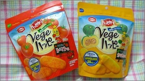 vegeハッピー トマト味、かぼちゃ味